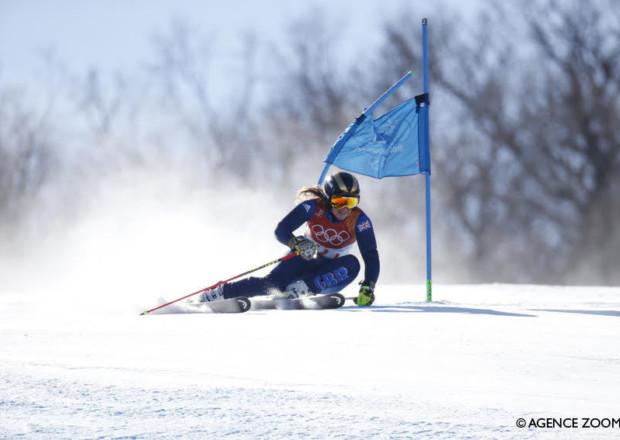 IYSF supports Alex Tilley a member of the British Senior Ski Team